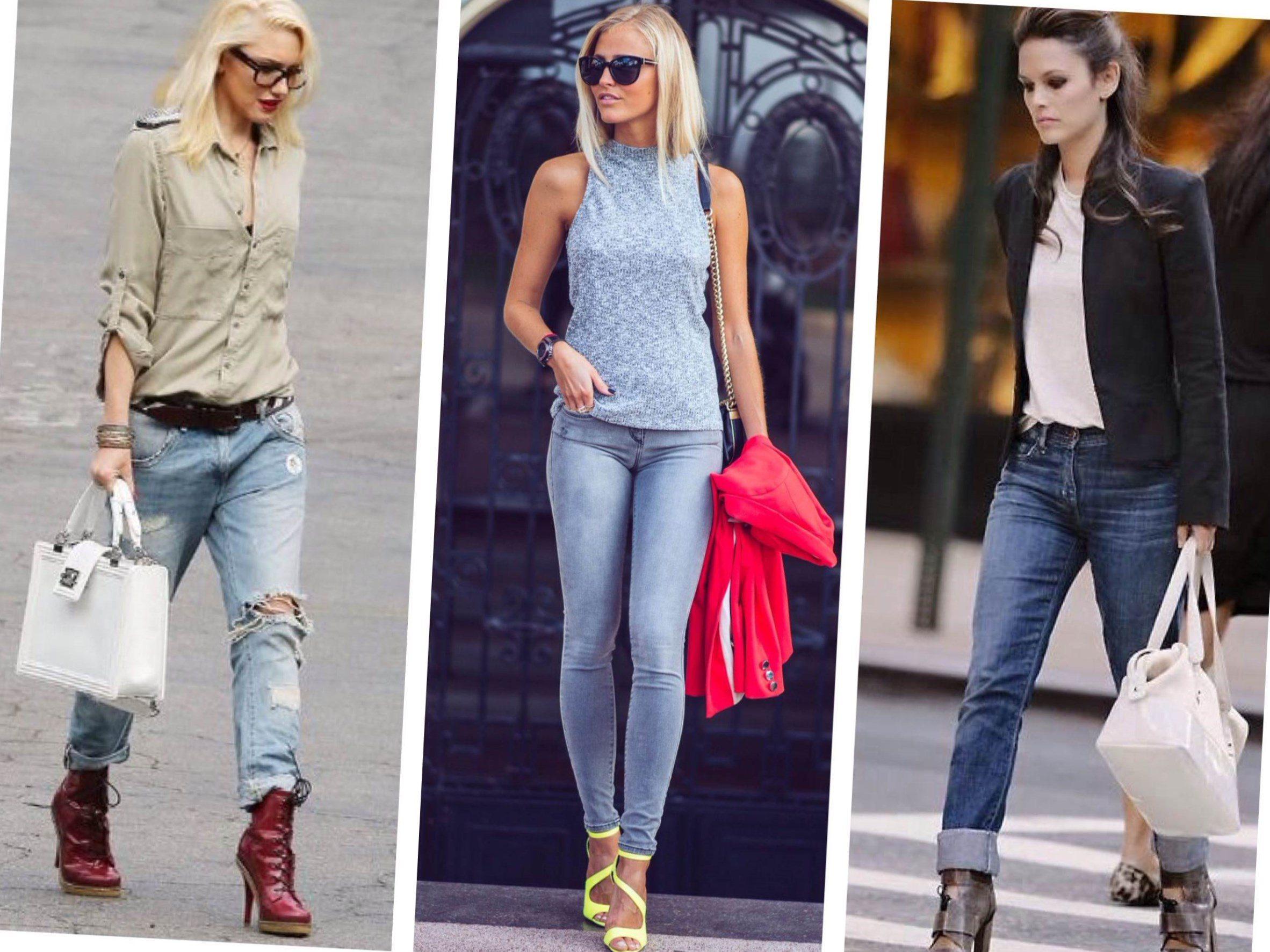 С чем носить джинсы бананы