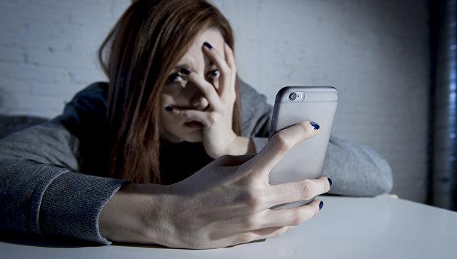 Выпустить пар теперь можно на «телефоне ненависти»