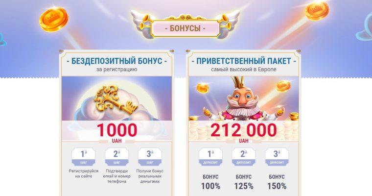 Игровой клуб Слотокинг и секреты его необычайного успеха в Украине
