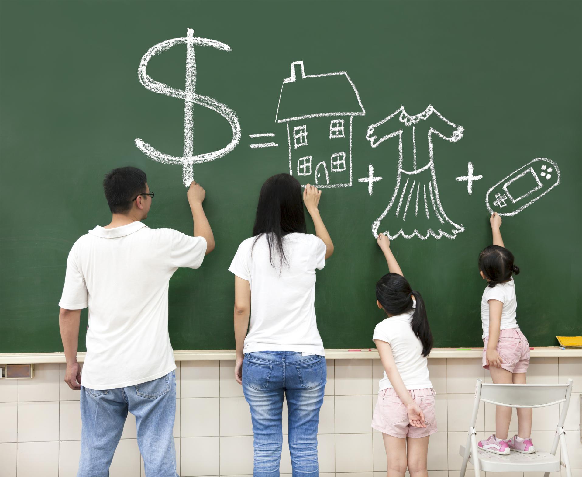 Семейные финансы