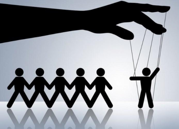 Что такое психология управления людьми?