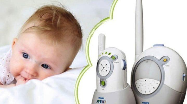 Современный прибор для ухода за ребенком