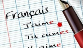 Как выучить французский язык