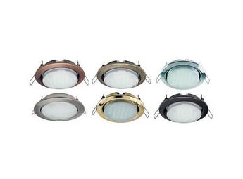 Точечные светильники разных размеров в салоне-магазине: splendid-ray.ua
