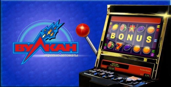 История рулетки в казино Вулкан игровые автоматы