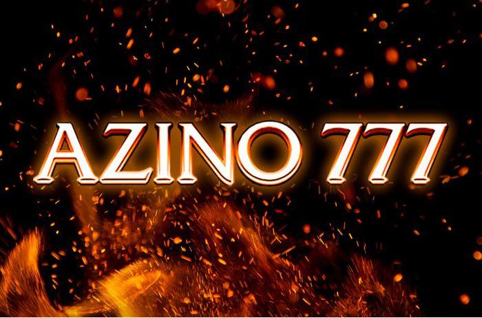 Казино Азино 777: оптимальный баланс прибыли и развлечений