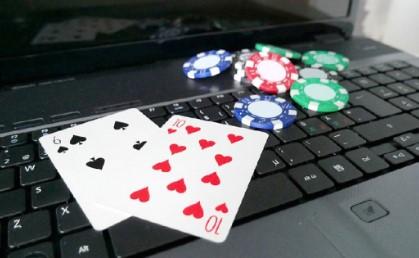 Поиск бонуса для казино