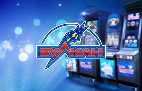 Бесплатная игра на игровых автоматах и турниры