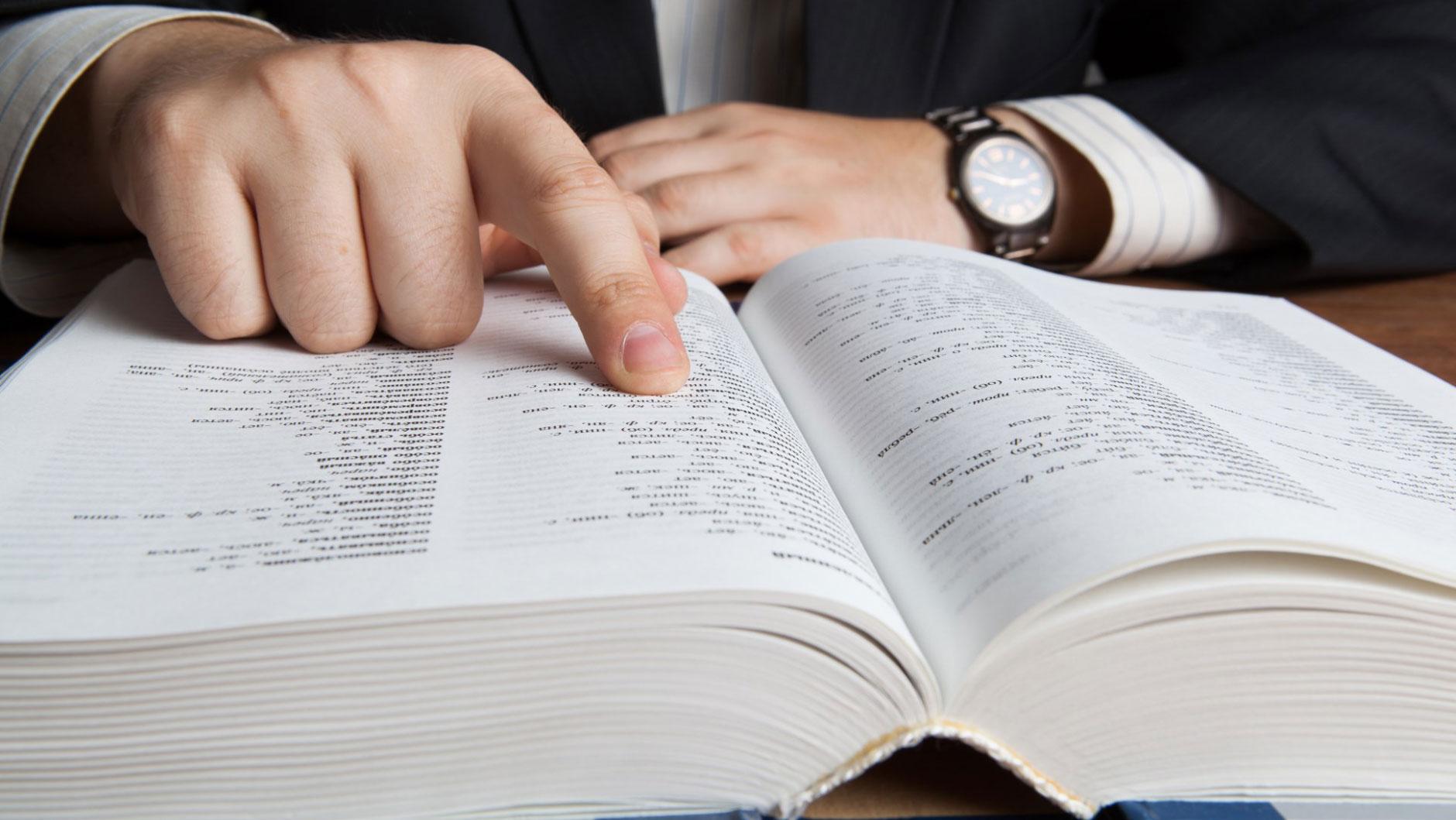 Типичные ошибки при изучении английского