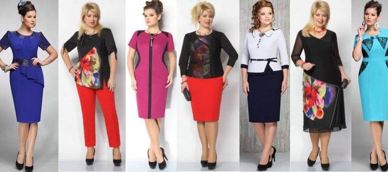 Одежда из Белоруссии в Украине: модные новинки