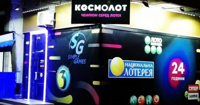 Казино онлайн. Основная информация о Космолот, казино онлайн и http://www.vinrajrada.org.ua/