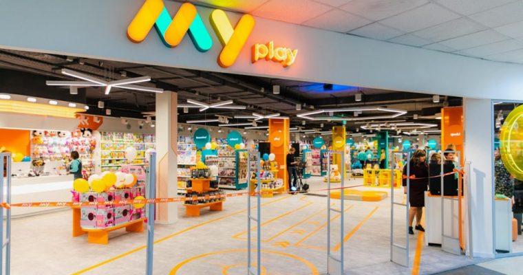 Мягкие игрушки в интернет-магазине MYPLAY: виды и преимущества покупок