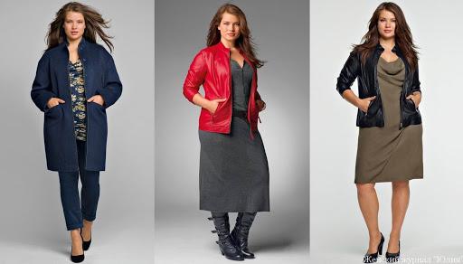 Мода для пишних леді: як вдало обрати плаття
