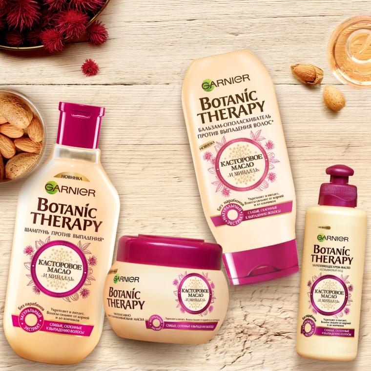 Продукция Botanic Therapy от Garnier
